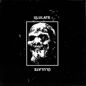 ululate - We Are Going To Eat You!!!