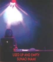 sunao inami ‎- used up and empty